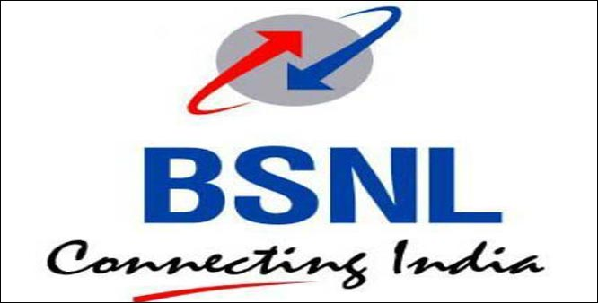 BSNL Offers Minimum Broadband Speed From 512 Kbps to 2 Mbps