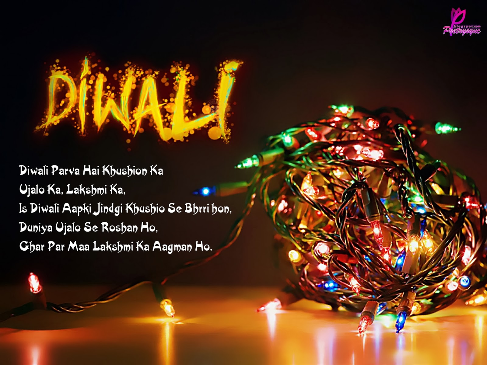 Happy Diwali Greetings Cards And Wshes Sms Quotes Wallpapers Click