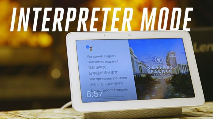 Interpreter Mode by Google