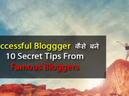 10 Secret Simple Steps to Successful Blogging
