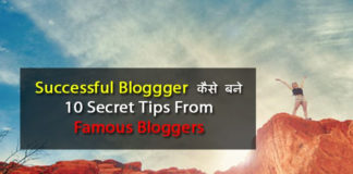 10 Secret Simple Steps to Successful Blogging